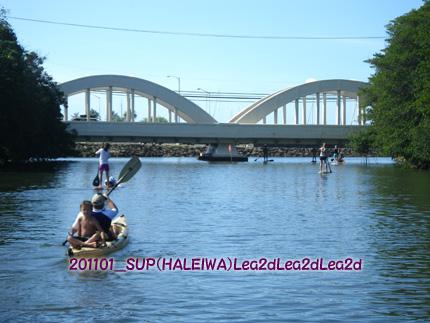 2011年1月 Anahulu Stream Bridge(アナフル橋)の下をSUPでくぐる~♪