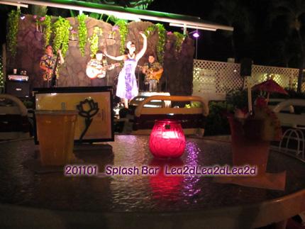 201101 シェラトン プリンセス カイウラニ ホテルのSplash Bar(スプラッシュ・バー)でフラを見ながら軽食
