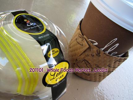 2011年1月 ホールフーズ中のコーヒーショップ レモンケーキはおいしかった~♪