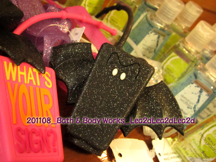 2011年8月 Bath & Body Works