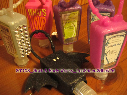 2011年8月 Bath & Body Works - PocketBac Holder