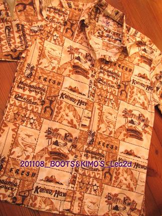 2011年8月 ブーキモのアロハシャツ購入
