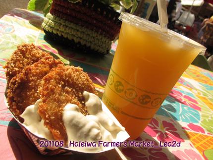 2011年8月 ファームトゥーテーブルのグリーントマトフライ