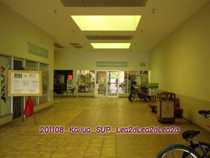 201108kaisup3.jpg