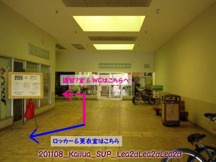 201108kaisup4.jpg