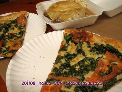 2011年8月 カイルアSUPツアーに含まれる昼食