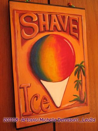 201108年ハレイワファーマーズマーケットで購入したMichelle Dennison の絵