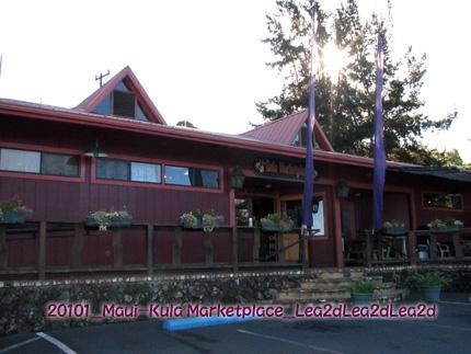 201108mkl1.jpg