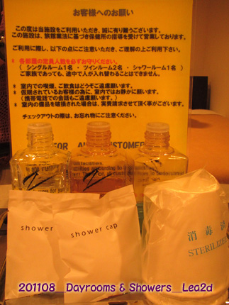 201108nrfr8.jpg
