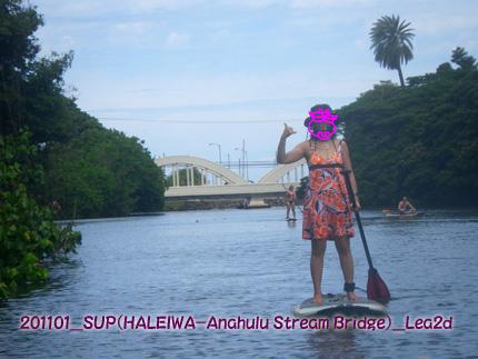 2011年8月 ハレイワでSUP2時間レッスン その<br />&lt;br /&gt;&lt;br /&gt;&lt;br /&gt;&lt;br /&gt;&lt;br /&gt;&lt;br /&gt;1 Anahulu(アナフル)川