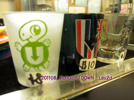 201108udg4a.jpg