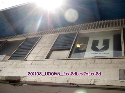 201108udown9.jpg