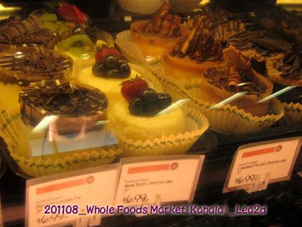 2011年8月 Whole Foods Marketのコーヒー屋さんのケーキ