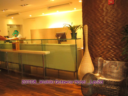 2011年8月 ワイキキゲートウェイ ホテルロビー