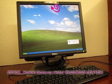 201108wgwhb4.jpg