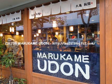 2012年6月  MARUKAME UDON