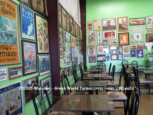 2013年5月 Wahiawa - Green World Farms(COFFEE FARM)店内と農園の様子