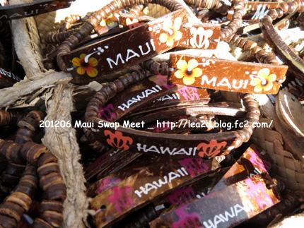 2013年5月 Maui Swap Meet