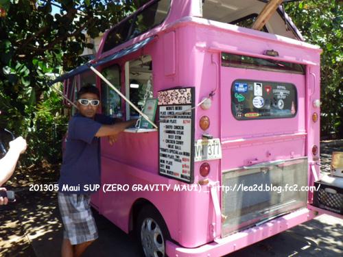 201305 Maui(Lahaina)-Nobu's Pink wagon