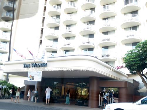 2013年5月 The Westin Maui Resort & Spa - Kaanapali Parkway, Lahaina