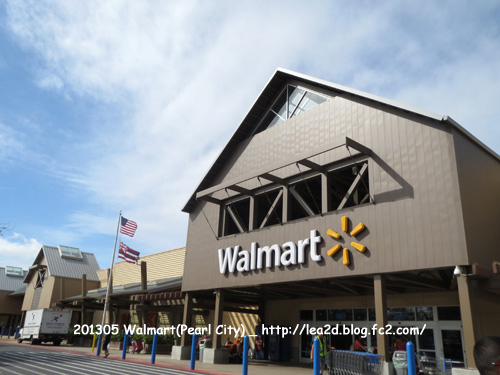 201305 WalMart-Pearl City