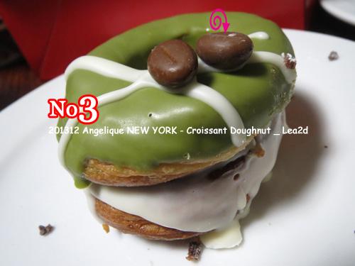 2013年12月 Angelique NEW YORK - Croissant Doughnut