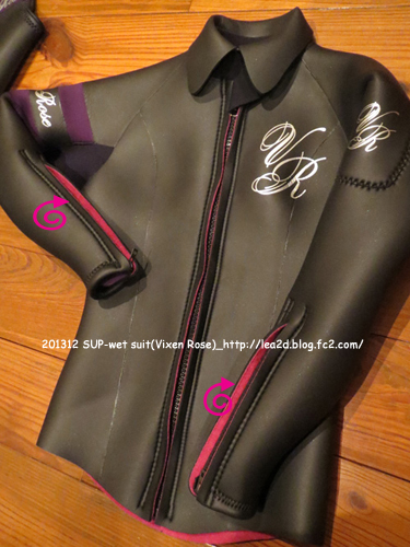 2013年12月 SUP-wet suit(Vixen Rose)_murasaki-sports@Lea2d