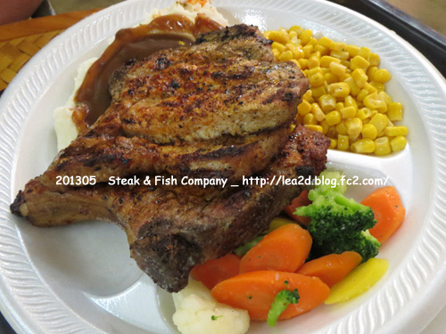 201305 Ala Moana Center - Steak & Fish Company(ステーキ&フイッシュ カンパニー)