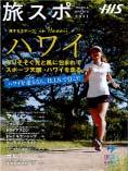 20110302HIS01.jpg