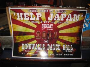 DW Help Japan IMG_5757