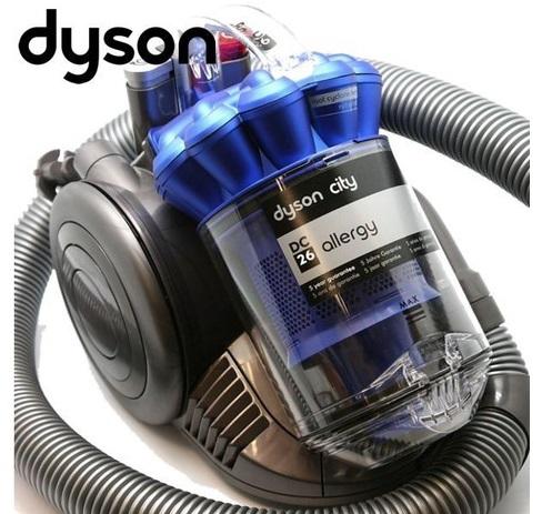 dyson-staubsauger-city-dc26-allergy-10-9nuu8000-94sp_m.jpg