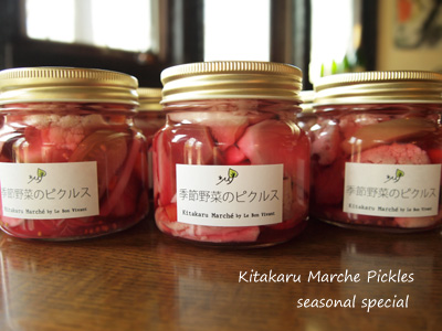 pickles2011