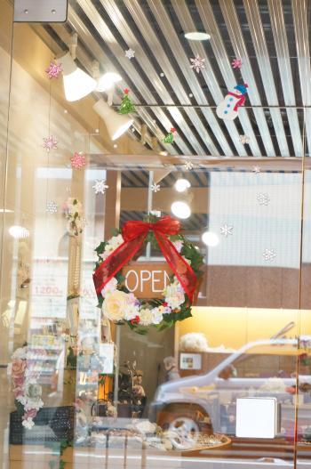 京都花雑貨屋