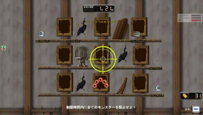 MapleStory 2013-11-28 ミニゲーム