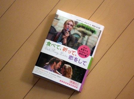 book10-P1000798.jpg