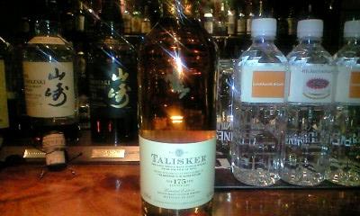 タリスカー175周年記念ボトル