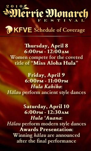 kfve live schedule