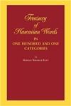 Treasury of hawaiian word