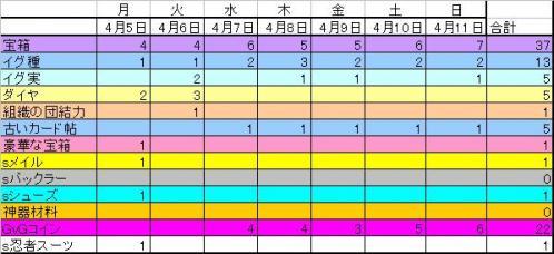 ia_0411_05.jpg