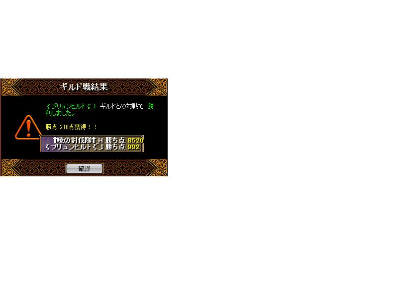 RedStone 12.04.19[02]
