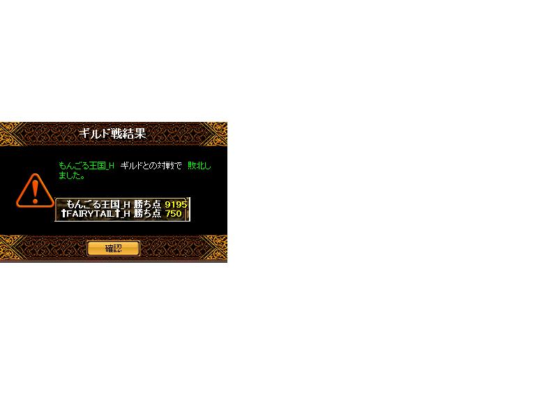 RedStone 12.04.23[02]