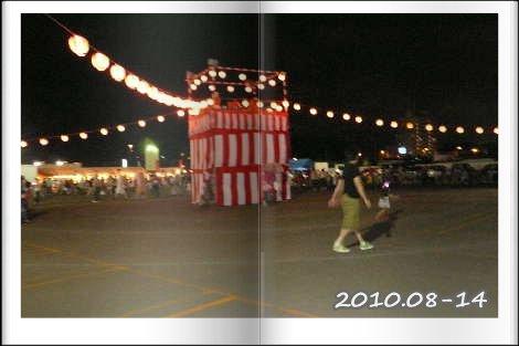 20100814111.jpg