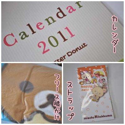20110120151.jpg