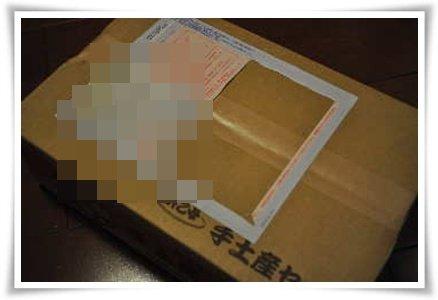 20110120DSC_0141-21.jpg