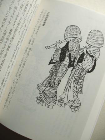 江戸商売図絵5