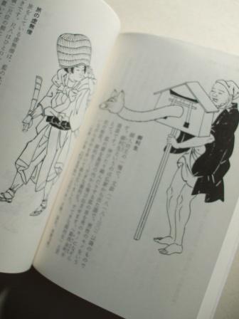 江戸商売図絵4