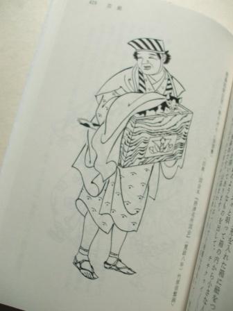 江戸商売図絵6