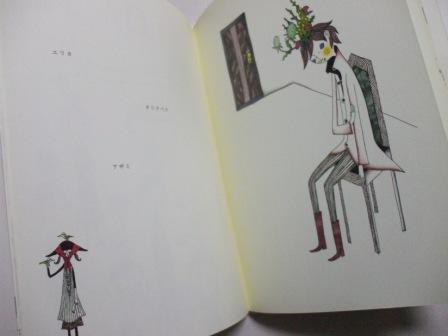 花屋の娘2