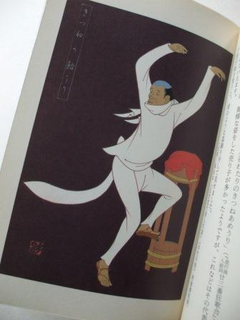 彩色江戸物売図絵3