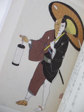 彩色江戸物売図絵4